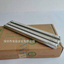 爱尔法锡条SAC305是性能优异的波峰焊无铅锡条. 爱尔法锡条SAC305具有优秀的可焊接性,高可靠
