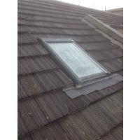 屋面瓦,浩松开天窗(在线咨询),新型屋面瓦