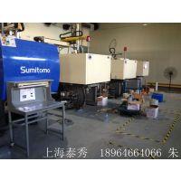 提供松江注塑机喷漆翻新、闵行冲床喷漆翻新、普陀机床喷漆翻新