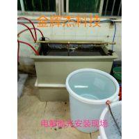 供应用于不锈钢抛光的天津电解抛光设备