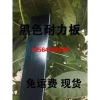 黑色耐力板 6毫米PC耐力板 黑颜色实心板 找上海茂科厂家