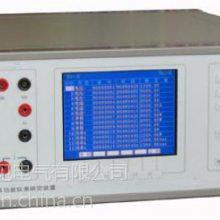 广州三相标准电能表生产厂家