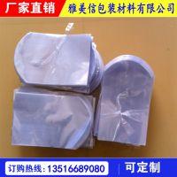 供应惠州企业收缩膜厂家 工厂直销 价格便宜