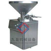 九盈灌肠机生产厂家30升液压大型商用 灌肠机视频