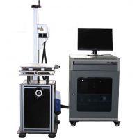 苏州激光打标机供应商|昆山光纤CO2激光器充气维修|南京光纤打码机|萧功