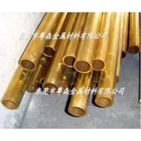 供应:H65薄壁黄铜管 C21000进口黄铜管 C2720无缝黄铜管