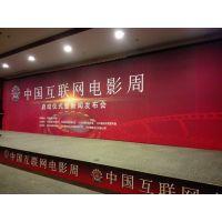 北京礼仪庆典活动搭建 音响灯光租赁 背景板搭建 全市范围内免费送货