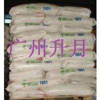 原装进口十八酸硬脂酸印尼斯文厂家,什么品牌质量好,总代或厂家