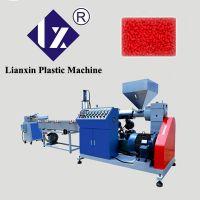 供应单螺杆排气式塑料再生混色造粒机 废塑料 造粒机 废塑料造粒机
