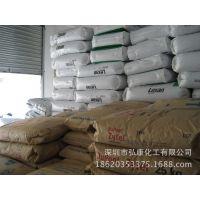 供应 工程塑料原料/弘康/A880 欢迎咨询报价 拍下改价格