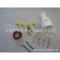 汽车防水连接器/接线端子/电能表线束/DJ7043-2-11/采集器线束