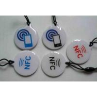 NFC功能是什么意思?
