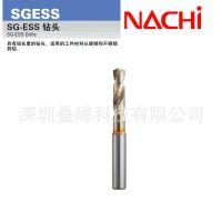 NACHI日本原装进口  L7572P SG-ESS钻头 直径4.65~10.6mm