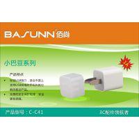 佰尚basunn三星手机配件小巴豆系列usb接口通用充电器