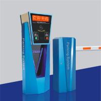 【停车场】 停车场收费管理系统厂家 停车场收费系统设计公司 捷商科技