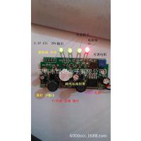10-15V输入12V输出10ADC带电量显示10V以下关闭