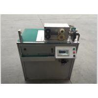ITC-QGJ-1全自动编织管剪切机
