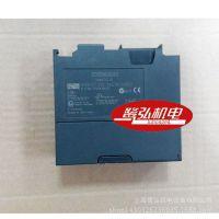 现货供应西门子S7-300***小的cpu/CPU312 6ES7312-1AE14-0AB0