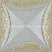 立体墙纸背景砖 3d树脂艺术电视墙 玉石彩雕瓷砖 高档场所适用
