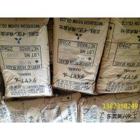 批发日本三菱丙烯酸树脂MB-2952热塑性树脂