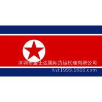 朝鲜进口大理石,花岗岩物流运输 朝鲜进口代理 北朝鲜货运庄家