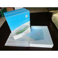 学校定做PP资料盒 甘肃女子中专塑料文件盒 档案盒可印刷 插名片