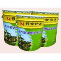 哲章牌水性聚氨酯防水材料(环保聚氨酯)