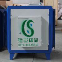 河北省价格***划算的油烟净化器厂家——澄世环保