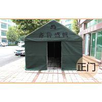 济南帆布帐篷厂生产工地帐篷 全棉军绿色帐篷 厂家直销