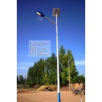 一体化太阳能LED路灯智能远程遥控 一体化太阳能路灯质保3年