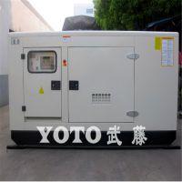 45KW三相柴油发电机-省油耐用