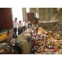 上海进口化妆品原料销毁填埋怎么收费上海50吨化妆品销毁填埋宝山10吨面膜焚烧销毁