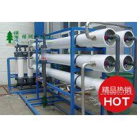 实验室纯水设备,实验室纯水处理专用设备【质量上乘】东莞绿洲