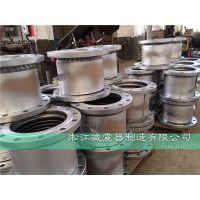 上海淞江DN250不锈钢金属软管厂家价格