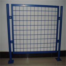 旺来球场围栏网生产厂家 车间护栏网 排球场围网