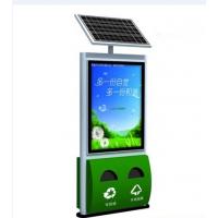 绿色环保太阳能广告垃圾箱制作找畅通宿迁广告垃圾箱厂家