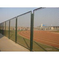 尚凯球场 围网球场围网室外篮球场围网