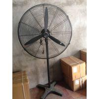 供应上海德东东玛DF650/750、SF650/750强力电风扇(工业用)落地摇头扇