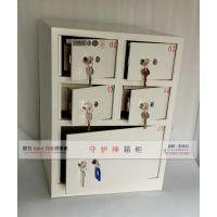 深圳酒店前台贵重物品保管箱生产厂家、深圳宾馆大堂贵重物品保管柜