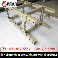 凤图布线供应|单层走线架|室外U型钢走线架|韩式U型钢走线架300mm2.0