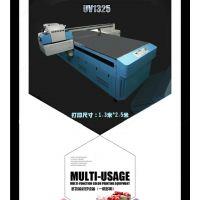 陶瓷面板打印机|数码印花机报价|厂家信息|哪家质量稳定?