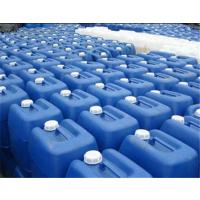 线路板厂水处理药剂,药剂,大川水处理(在线咨询)