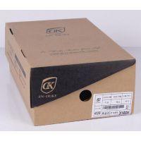 北京鞋盒定制瓦楞纸盒