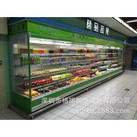 超市风幕柜 立式水果保鲜展示柜 牛奶饮料冷藏冰柜 保鲜冷藏设备