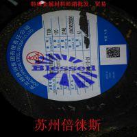 东北特钢T10A圆棒 碳素工具钢T10A材料