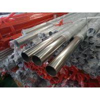 供应304不锈钢装饰管圆管219*3.0,多少钱一公斤!