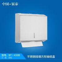 上海钣泰 不锈钢挂墙式手纸盒BT-430B 钣泰来自尖端,服务生活