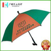 【钟落潭雨伞厂】定广州欧耐克防水建材广告伞_老人拐杖伞_工厂员工活动礼品雨伞