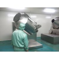 电动二维混合机南京科迪信机械生产制造商提供终身技术服务支持