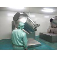 SYH三维混合机专业生产南京科迪信机械设备有限公司
